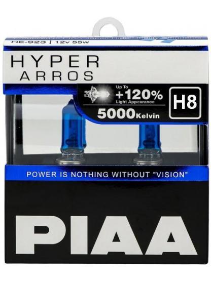 Лампа PIAA Hyper Arros H8 5000K 2шт. HE-924