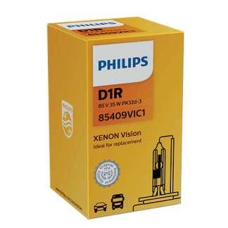 Лампа ксеноновая PHILIPS Xenon HID D1R 85V 35W 1шт. 85409VIC1