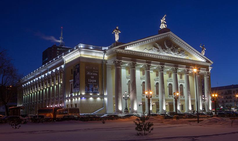 Оперный театр Челябинска