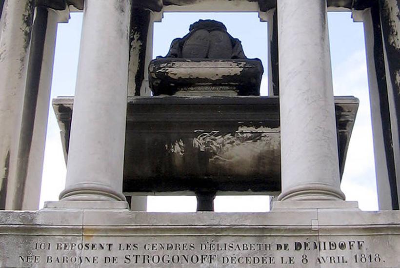 Мавзолей Елизаветы Демидовой