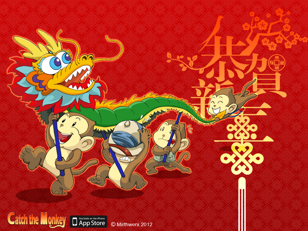 ipad, iphone chinese new year wallpaper - mirthwerx
