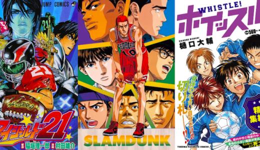 熱くなれるスポーツアニメおすすめ10選!友情・勇気・努力など名シーンが多い作品を厳選