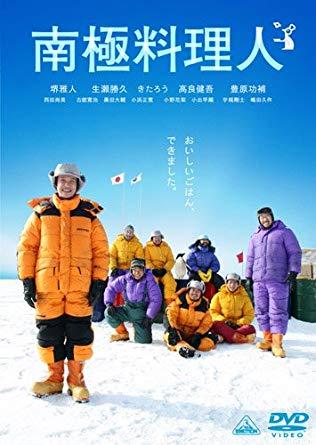 映画『南極料理人』