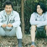 映画『キツツキと雨』あらすじ・ネタバレ感想!