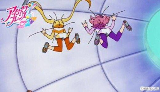 アニメ『アイカツフレンズ!』第52話(2ndシーズン 第2話)ネタバレ感想!ジュエルに選ばれたみおのライブは必見