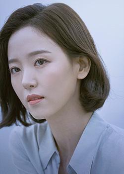 カン・ハンナ / 役:チョン・ユジン
