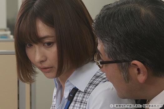 『歌舞伎町弁護人 凜花』第3話あらすじ