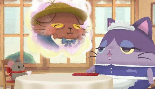 アニメ『猫のニャッホ』第9話ネタバレ感想!今回はテオがメイン!テオのニャッホ愛にほっこり…と思いきや?