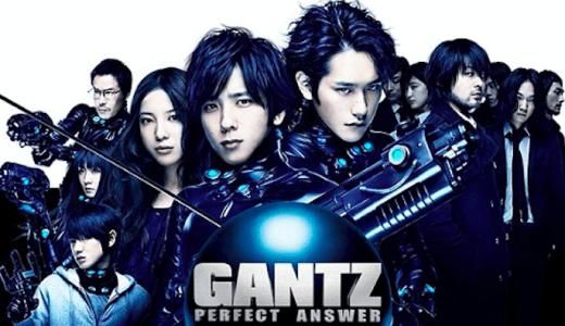 映画『GANTZ PERFECT ANSWER』あらすじ・ネタバレ感想!原作ファンも必見!完全オリジナルストーリーの続編