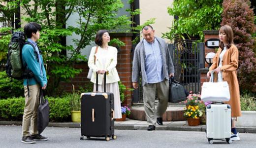 ドラマ『向かいのバズる家族』第9話あらすじ・ネタバレ感想!