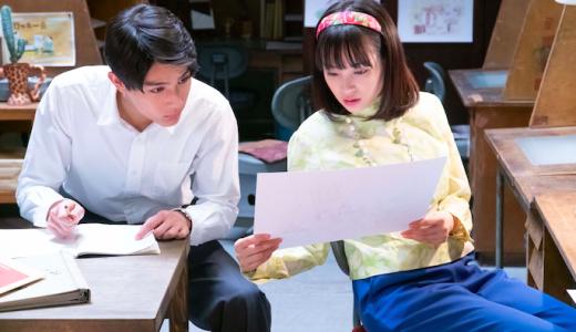 ドラマ『なつぞら』第15週(第88話)あらすじ・ネタバレ感想!シナリオがついに完成!そして咲太郎が新たな夢へ?