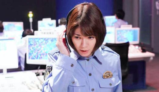 ドラマ『ボイス 110緊急指令室』第3話あらすじ・ネタバレ感想!橘(真木よう子)が拉致…事件に仕組まれた罠。