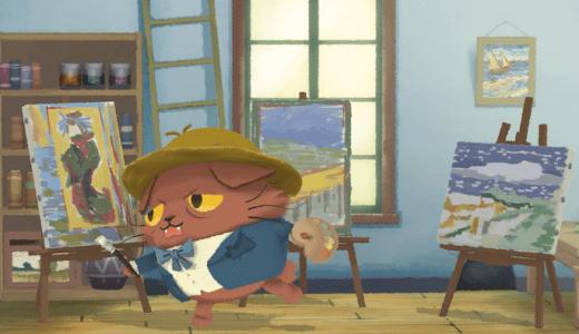 アニメ『猫のニャッホ』第22話ネタバレ感想!ぐうたら画家猫はもういない?ジャポニズリーに夢中なニャッホ