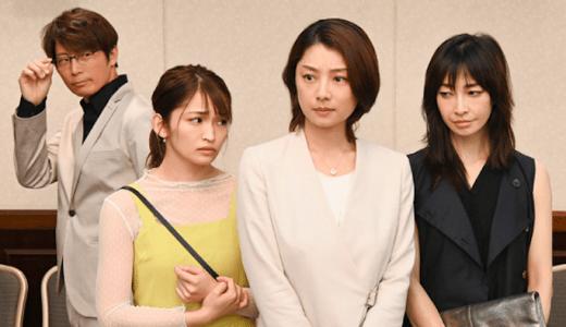 ドラマ『わたし旦那をシェアしてた』第5話あらすじ・ネタバレ感想!
