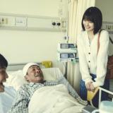 ドラマ『そして、生きる』第4話あらすじ・ネタバレ感想!清隆を心配し、東京まで会いに行った瞳子が見た光景とは?