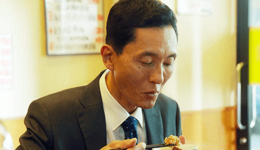 『孤独のグルメ』Season8第1話あらすじ・ネタバレと無料動画情報!横浜中華街の釜飯を頬張る!