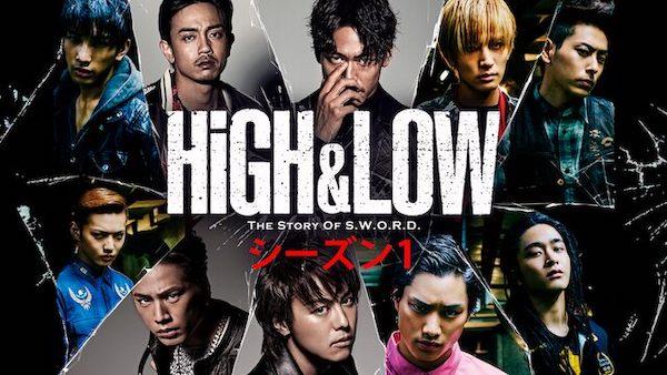 ドラマ『HiGH&LOW ~THE STORY OF S.W.O.R.D.~』シーズン1