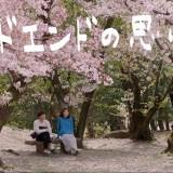 映画『デッドエンドの思い出』あらすじ・ネタバレ感想!少女時代スヨンの日本語演技が話題になった作品
