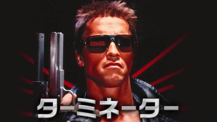 映画『ターミネーター』あらすじ・ネタバレ感想!
