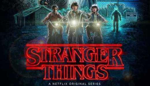 海外ドラマ『ストレンジャー・シングス 未知の世界』シーズン2のネタバレ感想!謎の少女イレブン出生の秘密とは?
