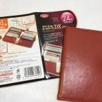 カードケース携帯用に必要な条件と持ち運び用のおすすめケースは? の画像