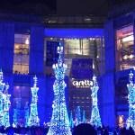 カレッタ汐留クリスマスイルミネーション2017 2