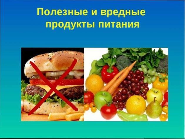 vazhno-dlja-hudejushhih-dostatochnoe-kolichestvo-ovoshhej