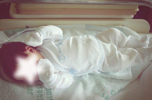 nacimiento parto