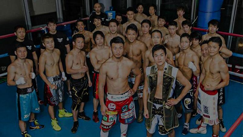 三迫ボクシングジムに所属するプロボクサーを紹介します。