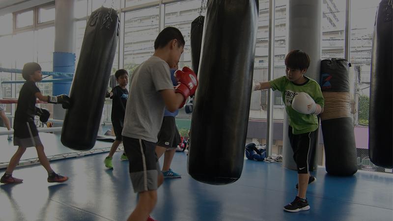 礼儀・対人関係・コミニュケーションスキルをボクシングを通じて身に付けられます。