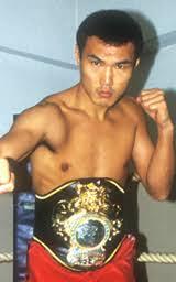第11代OBF東洋太平洋スーパーウェルター級王者 第15代日本スーパーウェルター級王者 WBA世界スーパーウェルター級王者