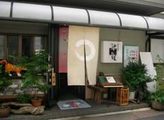 和食の店「沙羅」