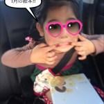 4歳の娘が選んだおすすめの厳選絵本【1月】