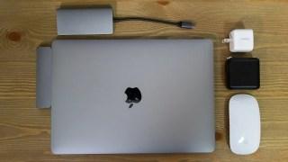 MacBook Proのおすすめアクセサリー・周辺機器