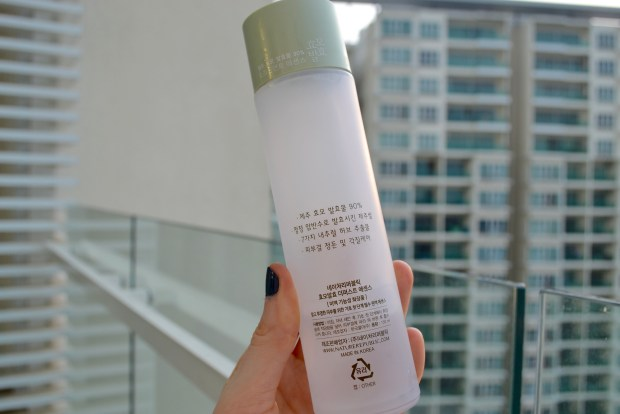 Nature Republic The First Essential Skin (Review)