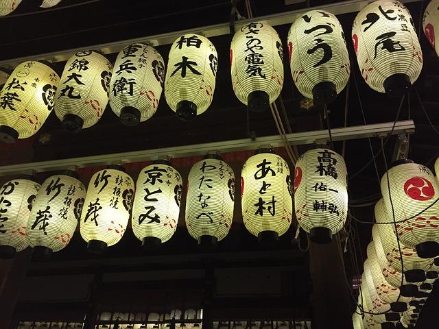 Farolillos Japón