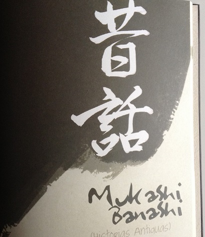 Haiku poema Japón