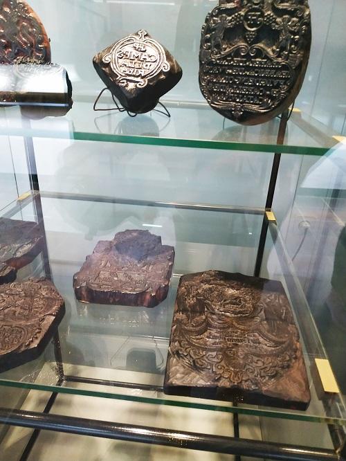 Fondo Museu Molí Paperer de Capellades
