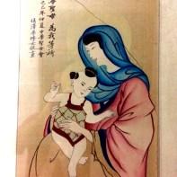 Maria e o menino Jesus chineses