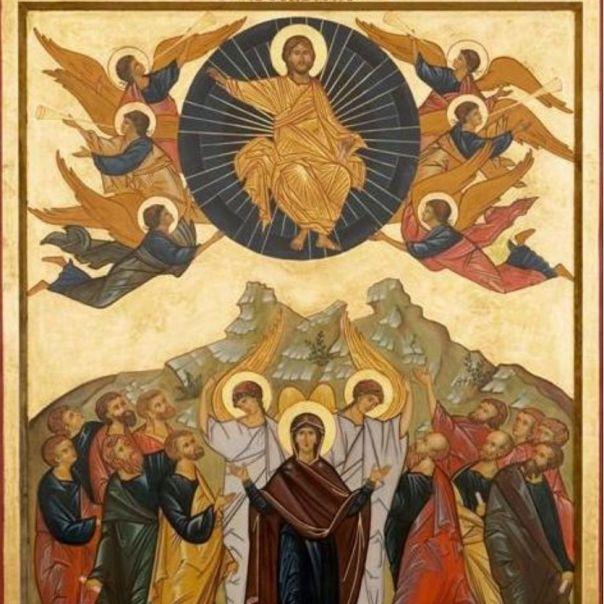 Ícone da Ascenção de Jesus Cristo