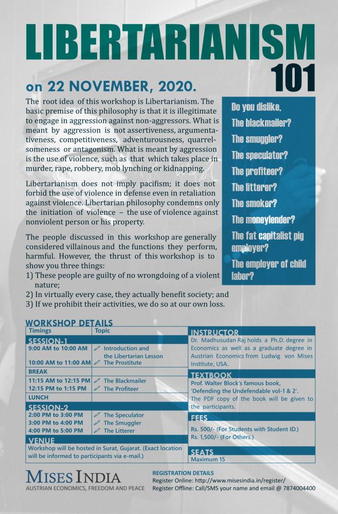 Libertarianism-101-workshop-2020u