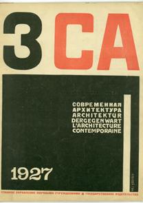 %22Sovremmennaia_Arkhitektura%22_no._1_(1927)