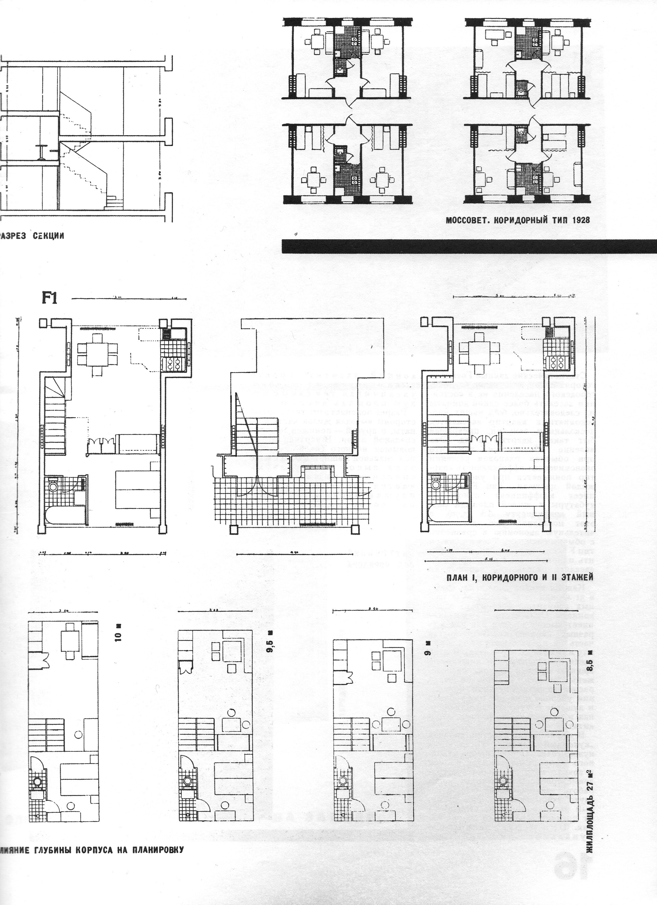 100 Cmu Housing Floor Plans Carnegie Hall Studio