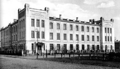 Moscow,_Miusskaya_Square,_Abrikosov_Nursery,_1900s