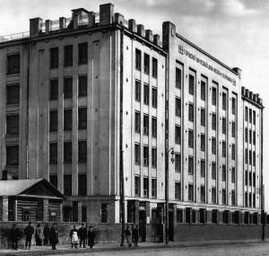 Moscow,_Orlikov_Lane_Flophouse,_by_I.A.Ivanov-Schitz,_1909