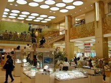 SOGO Department Store, Osaka, 1936, Togo Murano