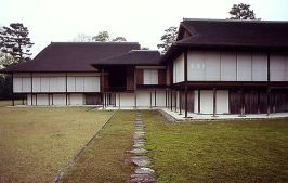 katsura-1999-1