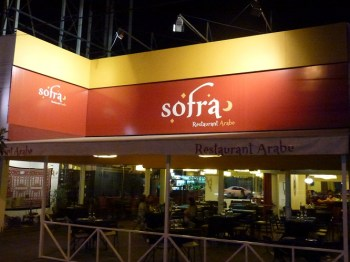 sofra-restaurant-arabe_0001