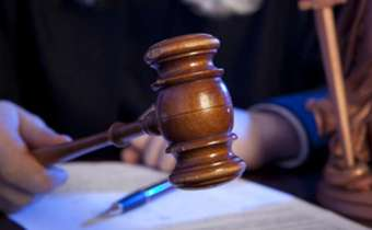 how judges set bail Mishak Law Matt Mishak attorney Lorain County Elyria North Ridgeville