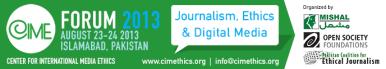 forum-banner-2013-green